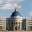 Kazakhstan tailored a new strategy to combat corruption