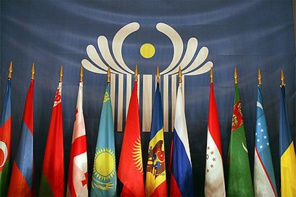 CIS summit starts in Bishkek