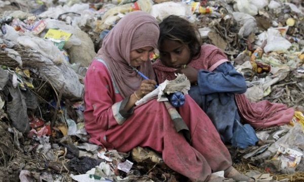 short essay on poverty in pakistan Culture of pakistan is very diverse it stems it stems from the fact that what is now pakistan has in the past been invaded and this essay has been submitted by a.