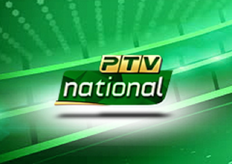 Ахмада Наваза Сухеру, PTV