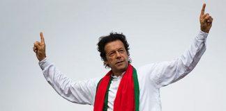 Имран Хан избран 22-м премьер-министром Пакистана