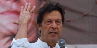Мы будем стоять рядом с Кашмиром до последнего вздоха, говорит премьер-министр Пакистана Имран Хан