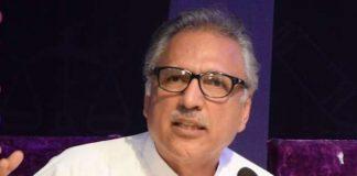 «Художнки - бесценная часть общества», - президент Пакистана доктор Ариф Алви