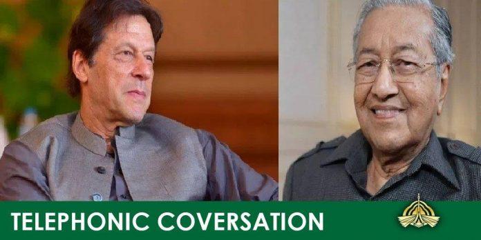 Имран Хан проинформировал по телефону Махатхира Мохамада о ситуации в Кашмире
