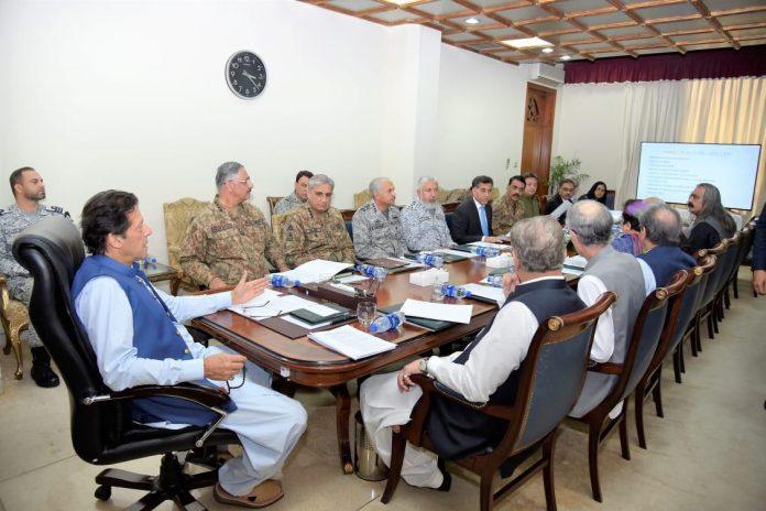 Пакистан приостанавливает двустороннюю торговлю и ослабляет дипломатические отношения с Индией