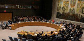 Заседание Совета Безопасности Организации Объединенных Наций по спорной долине Кашмира подтверждает, что оккупированный Индией Джамму и Кашмир не является внутренним делом Индии