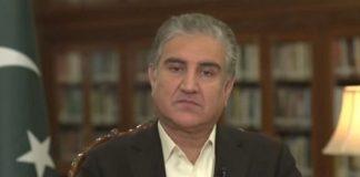 Министр иностранных дел Пакистана провел встречу со своим казахстанским коллегой
