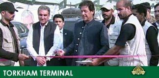 Имран Хан открыл круглосуточный терминал в Торхаме на границе между Пакистаном и Афганистаном