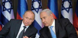 Путин и Нетаньяху встретились в Сочи- идут переговоры