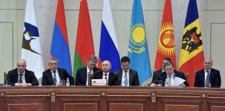 ЕАЭС наметил расширение сотрудничества с третьими странами