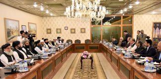 Пакистан и талибы согласны с необходимостью скорейшего возобновления афганского мирного процесса