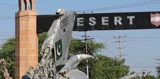 Forgery needs Intelligence: Indian Air Force puts wreckage of its registered MIG-21 as Trophy by painting its tail with Pakistani flag